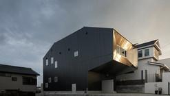 """Considering the Quake   Seismic Design on the Edge"" Exhibition"