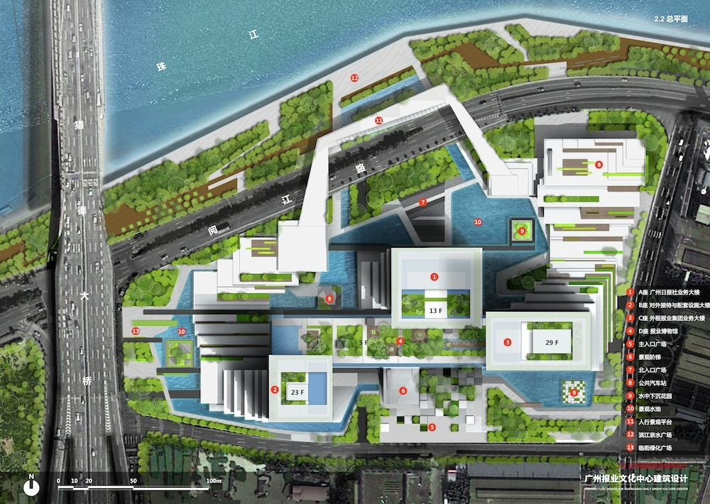 Property Development Centers : Gallery of guangzhou daily group culture center iapa