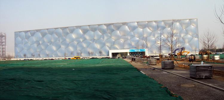 Beijing 2008 Under Construction