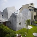 AD ROUND UP: HOUSES IN JAPAN PART I