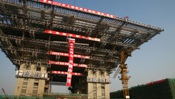 China Pavillion for Shanghai World Expo 2010