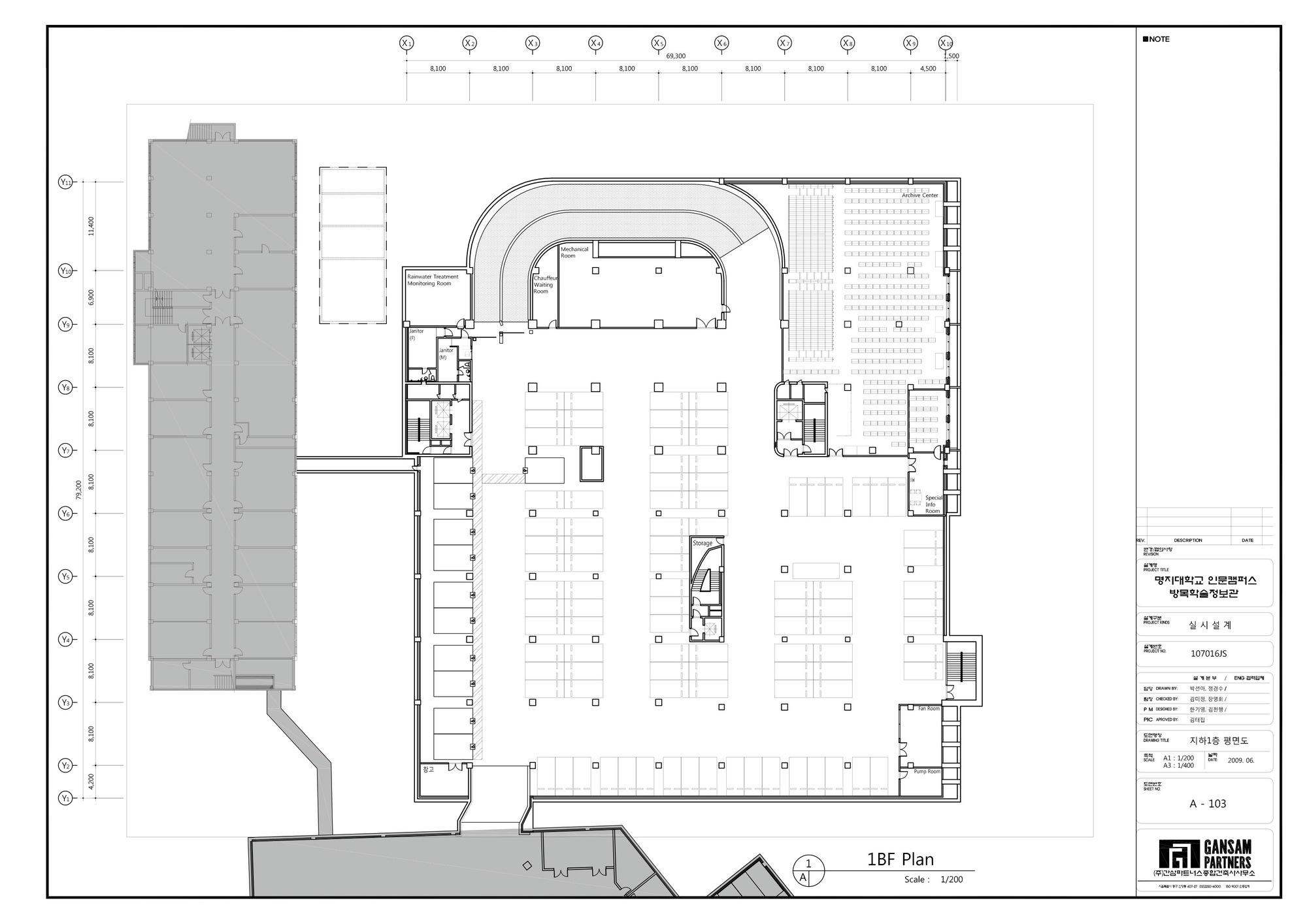 Gallery of myongji university bangmok library gansam for Basement blueprint
