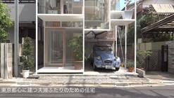 Video: House NA / Sou Fujimoto Architects