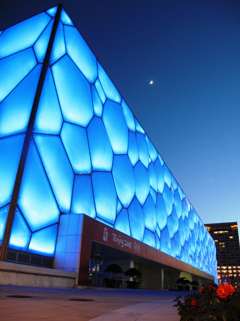 Best Home Cctv >> Architecture City Guide: Beijing | ArchDaily