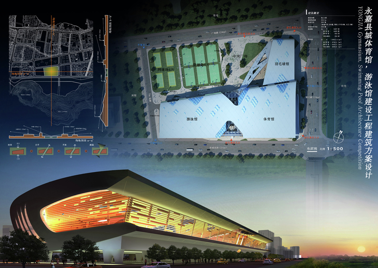 Gallery Of Yongjia Gymnasium Swimming Pool Competition Idea Image Institute Of Architects 10