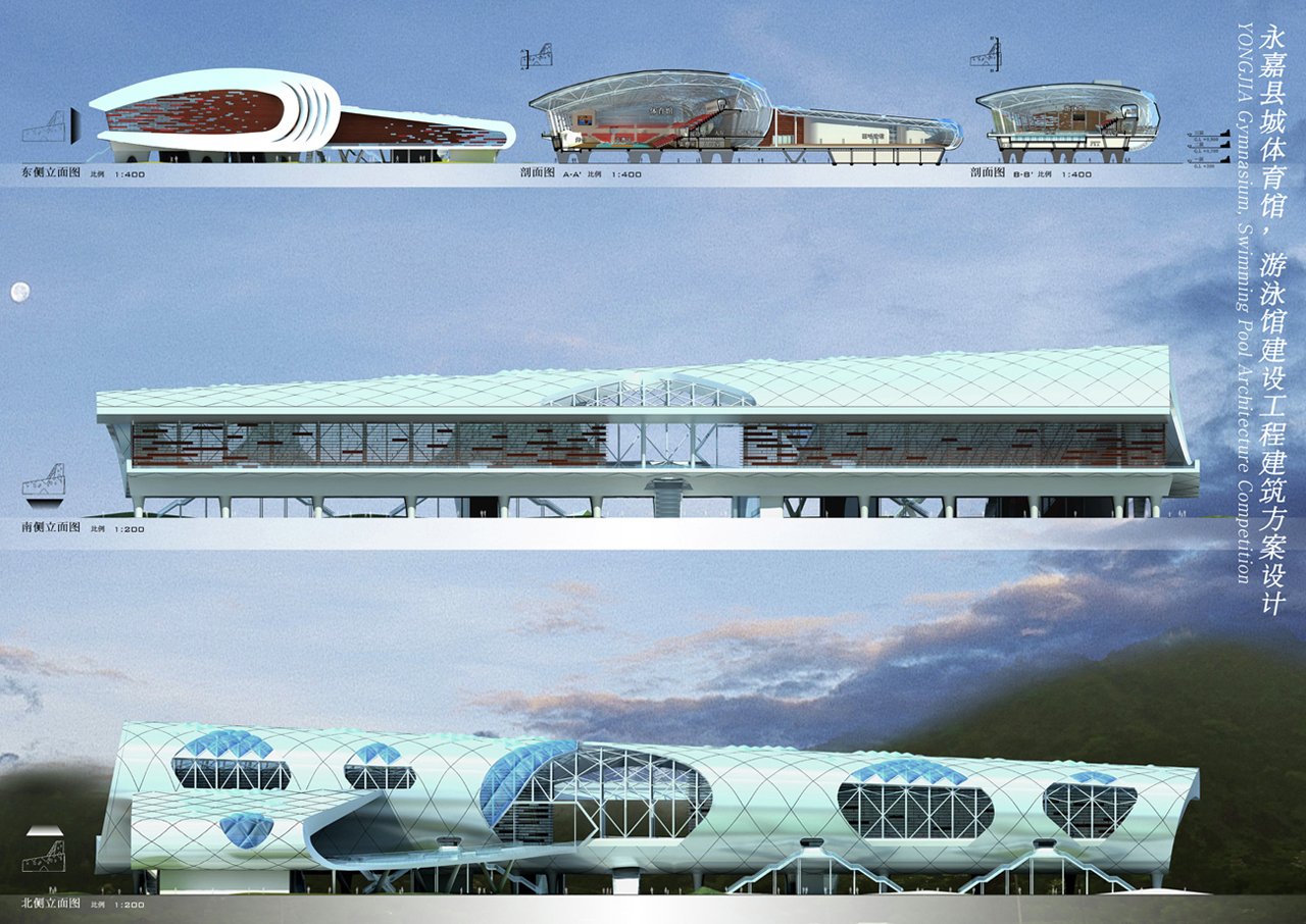 Gallery Of Yongjia Gymnasium Swimming Pool Competition Idea Image Institute Of Architects 2
