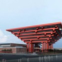 AD ROUND UP: SHANGHAI PAVILIONS PART IV