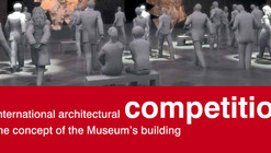 Museum of the Second World War Design Competition