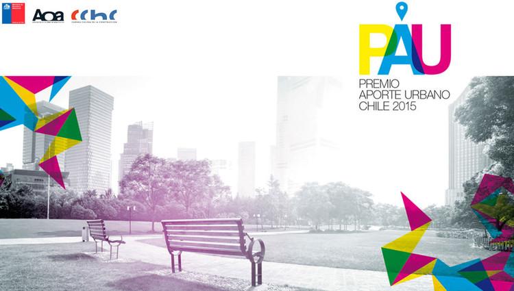 Minvu, CChC y AOA invitan a inmobiliarios a participar en premio al aporte urbano [PAU]
