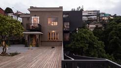 Remodelación Casa El Manzano / Fantuzzi + Rodillo Arquitectos