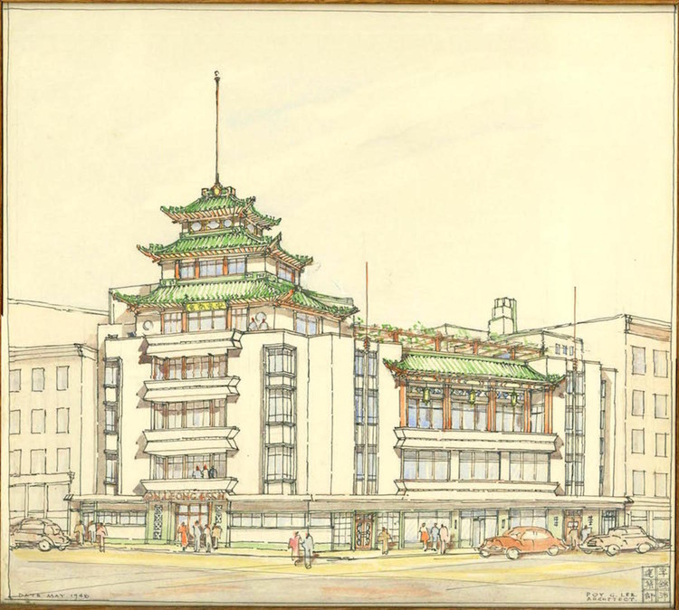 "Chinese Style: Rediscovering the Architecture of Poy Gum Lee, 1923-1968, Image credit: Poy Gum Lee, ""On Leong Tong"", 83-85 Mott Street. Presentation Drawing., 1948, Ink and watercolor on paper, Courtesy of the Poy Gum Lee Archive."