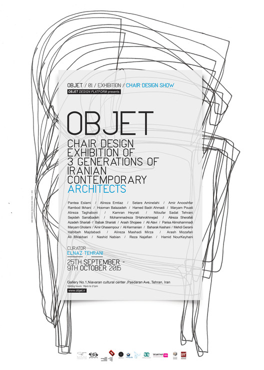 Exhibition: OBJET, Chair design exhibition of 3 Generation of Iranian architects