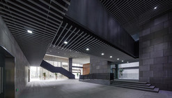 Yinzhou City Investment Office Building Renovation / DC ALLIANCE
