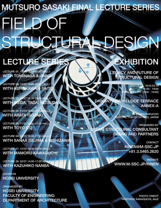 Prof. Mutsuro Sasaki Final Lecture Series, Prof. Mutsuro Sasaki Final Lecture Series