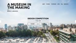 Concurso internacional para o Museu de Arte Moderna do Líbano
