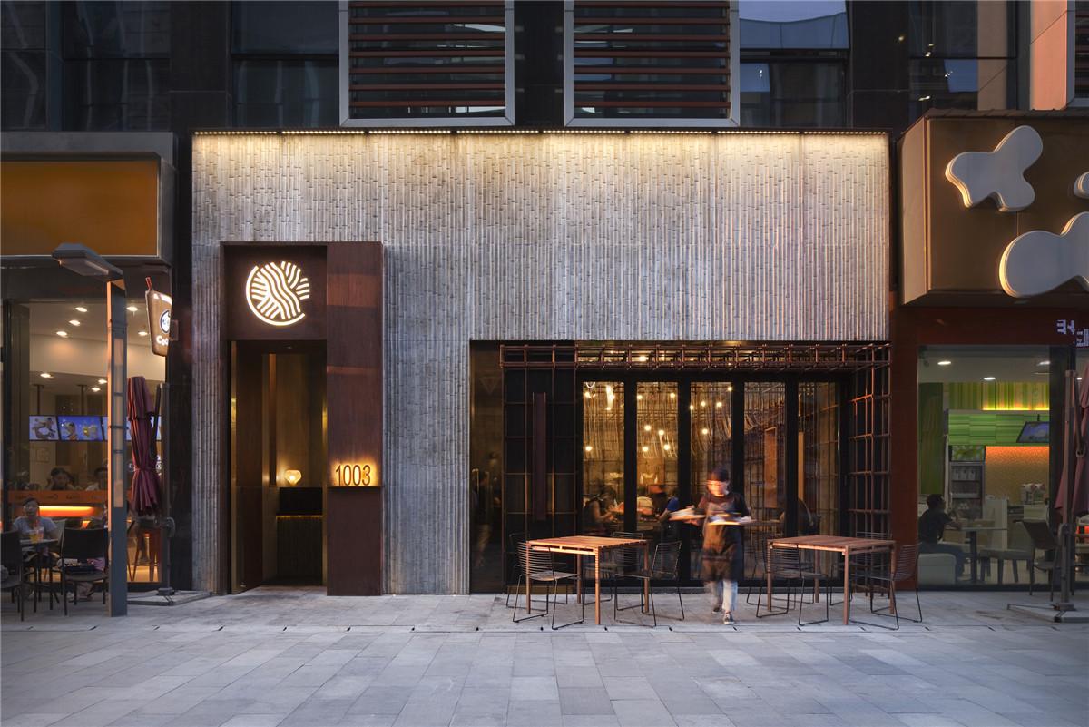 Galeria de restaurante chinês lukstudio