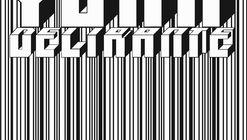 Nova York Delirante / Rem Koolhaas