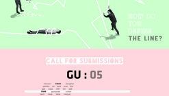 Call for Submissions: GROUND UP Journal, Issue 5