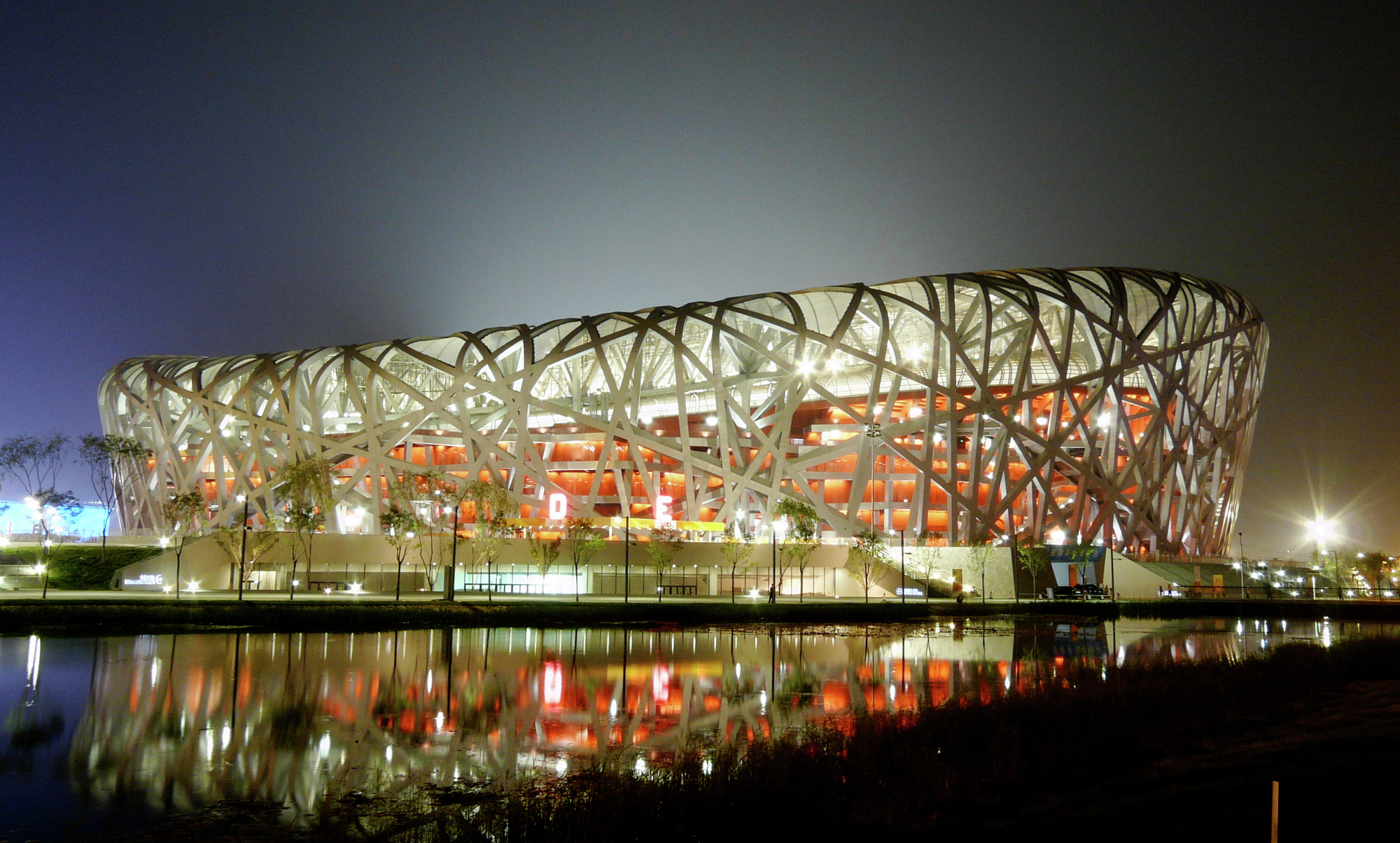 Education stadia and arenas sports and leisure healthcare residential - Iaks Selects 8 Outstanding Sports Leisure Facilities As All Time Best Beijing National Stadium