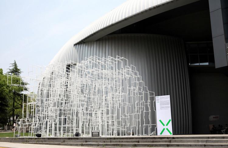 Pabellón de Rocallas Multidimensionales / School of Design Of Nanjing University of the Arts, © ZhiWei Li, YuQian Yang