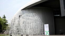 Pabellón de Rocallas Multidimensionales / School of Design Of Nanjing University of the Arts