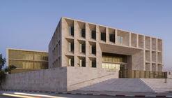 Palácio da Justiça de Toulkarem / AAU ANASTAS