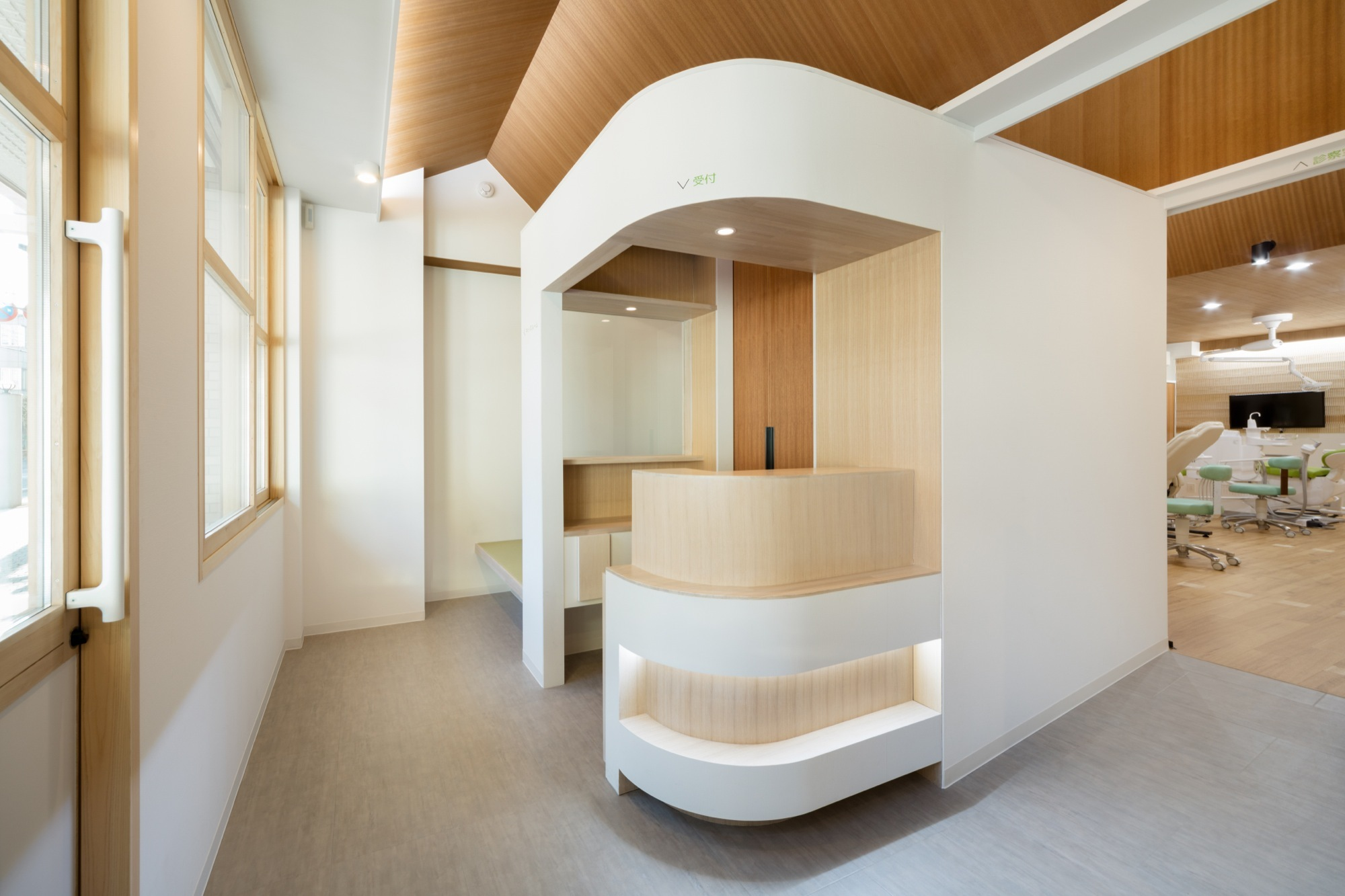 Dental Clinic With Coved Ceiling Hiroki Tominaga Archdaily