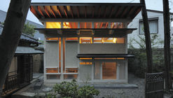 Bathhouse of Fireflies / TAKASAKI Architects