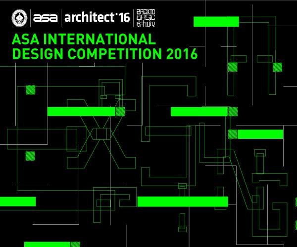 Open call asa international design competition 2016 for Porada international design award 2016