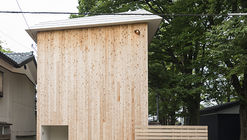 House to Catch the Tree / Takeru Shoji Architects