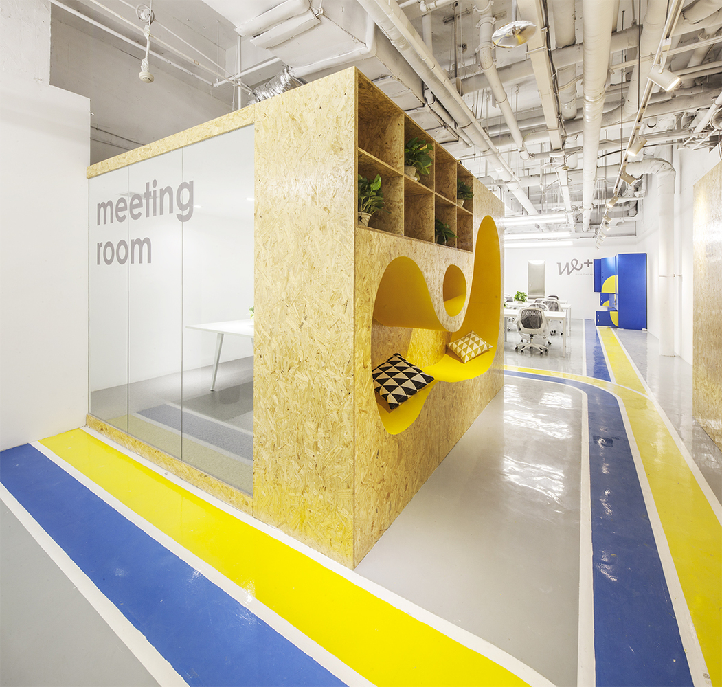 Gallery of Yuanyang Express We+ Co-working Space / MAT Office - 5