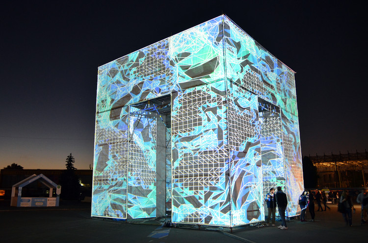 UNSTABLE's P-Cube Illuminates VDNKh Park in Moscow, Courtesy of Marcos Zotes