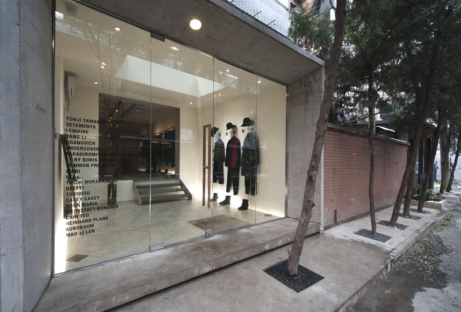Design Len München gallery of anchoret beijing speys 1