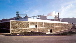 Building in Ecofuel Factory / CHSarquitectos