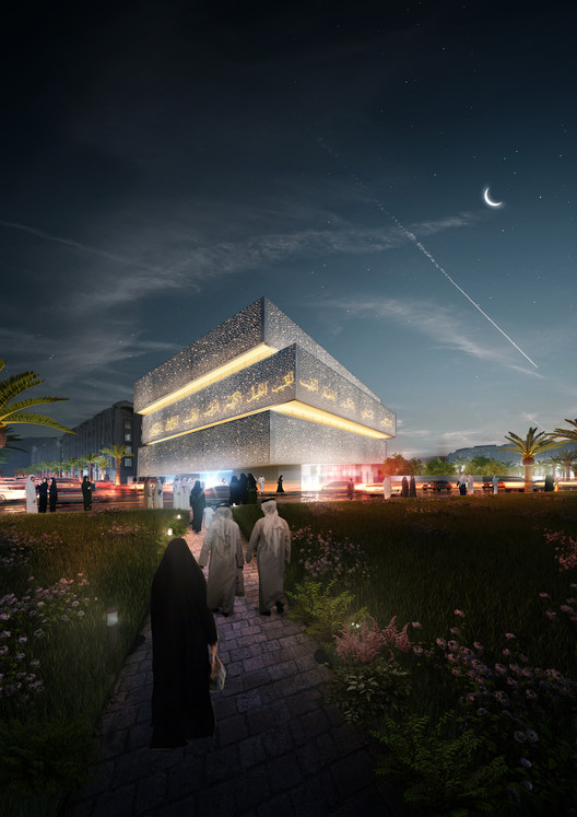 Mossessian Architecture é selecionado para projetar o Museu da Fé Islâmica em Meca, Cortesia de Mossessian Architecture