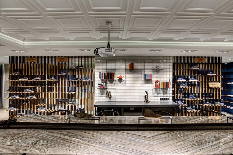 Skechers TR Casual Showroom / Zemberek