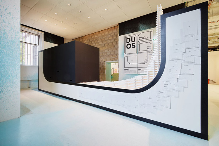plataforma de dise o arquitect nico freaks freearchitects archdaily per. Black Bedroom Furniture Sets. Home Design Ideas