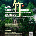 OPEN CALL: AIM BAMBOO ARCHITECTURE COMPETITION FOR THE VILLAGE OF RURAL MAKERS