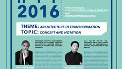 Open Call: HYP Cup 2016 International Student Competition in Architectural Design