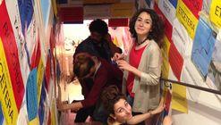 Open Call: Summer School in Curatorial Studies During the Venice Biennale