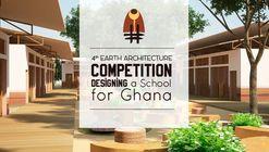 """4ª edição da """"Earth Architecture Competition"""": Escola em Gana"""