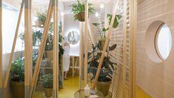 Bathyard Home / Husos Architects
