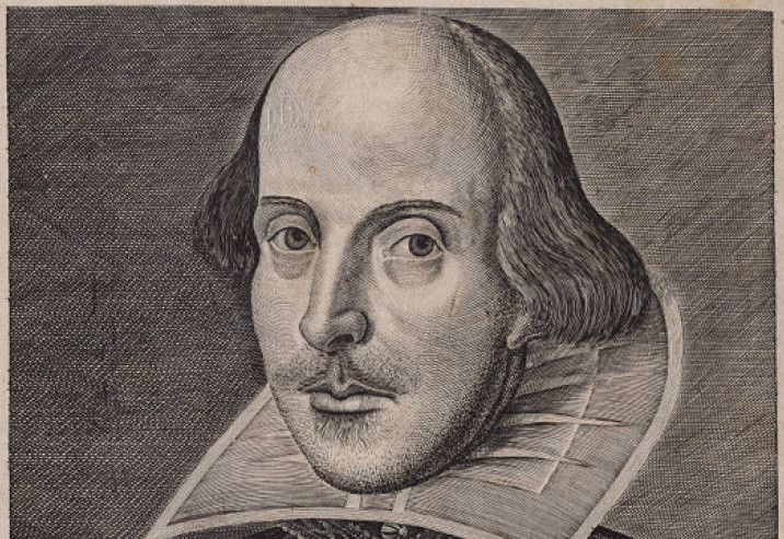 Call for Entries: A House for William Shakespeare