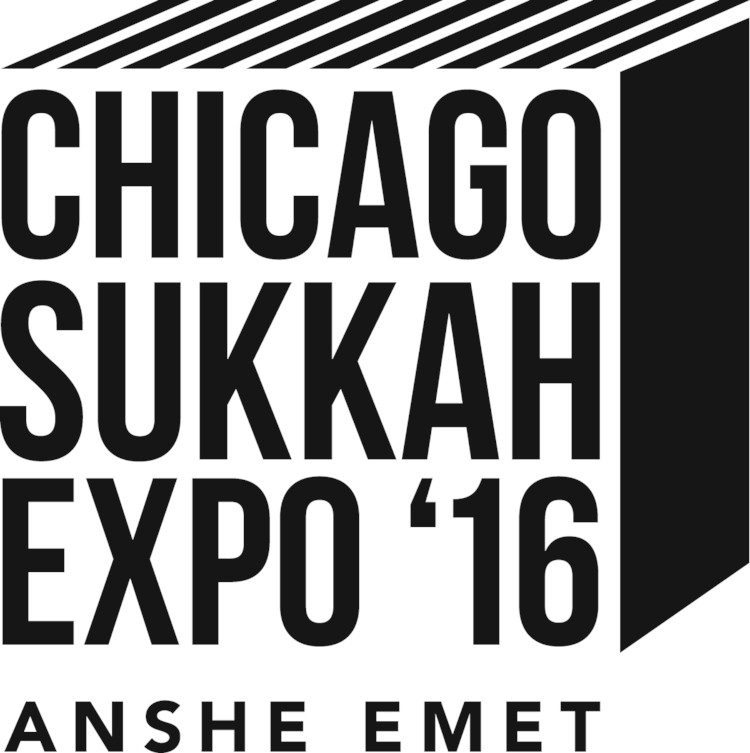 Competition: Chicago Sukkah Expo 2016