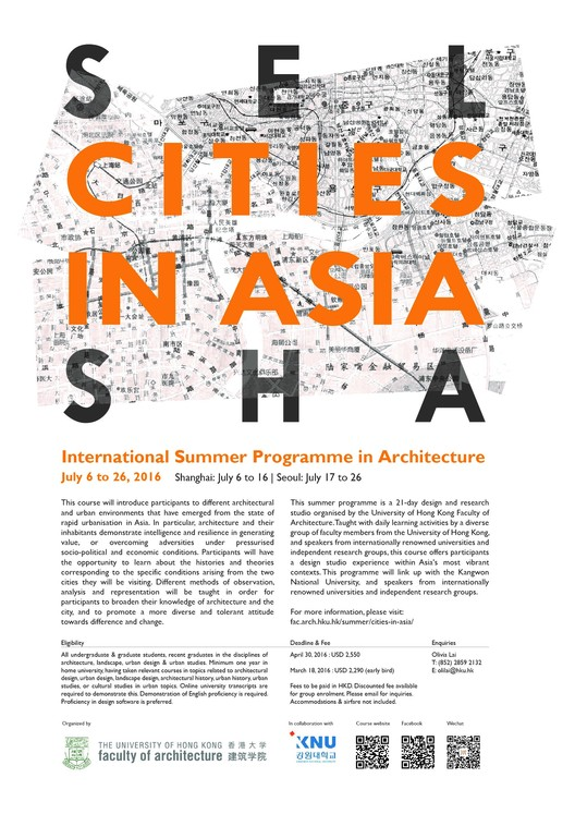 Cities in Asia Summer Programme: Studio SEL-SHA