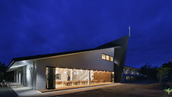 AM Kindergarten and Nursery / HIBINOSEKKEI + Youji no Shiro