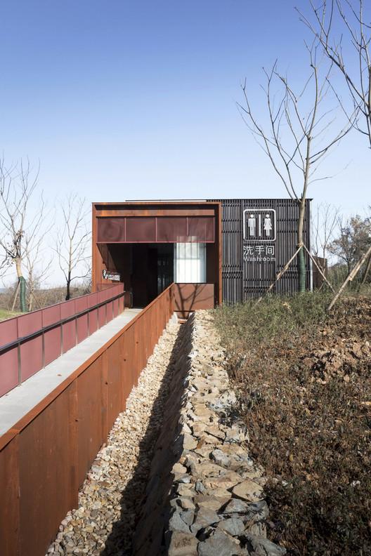 'View' Public Toilet  / LiZhu, © ZhongNing