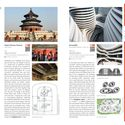 INVESTIGATING THE SCALELESSNESS OF CONTEMPORARY CHINESE ARCHITECTURE AND URBANISM