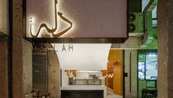 DALLAH / Associated Architects Partnership