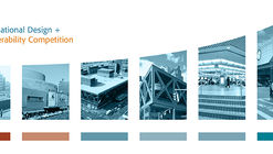 Invitation to Compete: Port Authority Bus Terminal International Design + Deliverability Competition